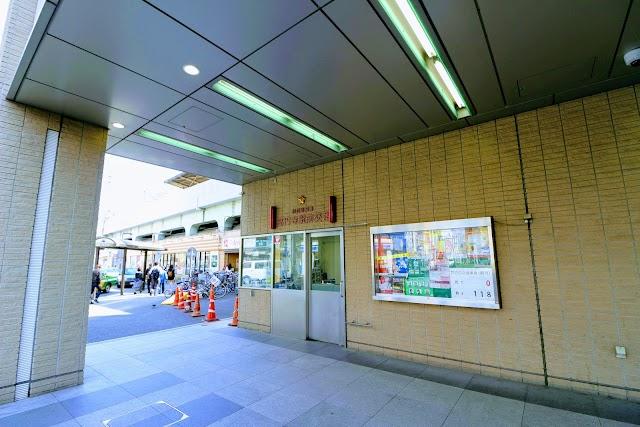Kōenji Station Front Police box