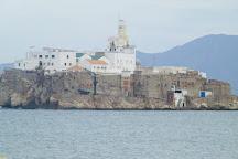 Plage Sfiha, Al Hoceima, Morocco