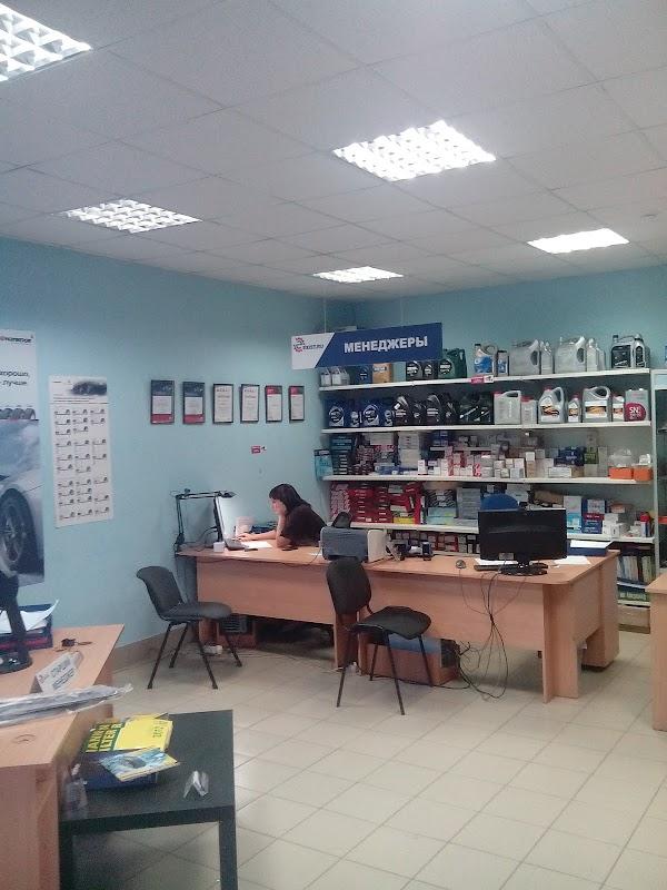 Интернет Магазин Запчастей Нижний Тагил