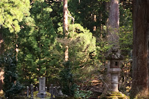 Oyama Shrine Chugu Kiganden, Tateyama-machi, Japan