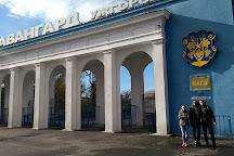 Avangard Stadium, Uzhhorod, Ukraine