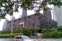 Guangdong Museum, Guangzhou, China