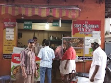 Sree Anjaneya Tea Shop And Snacks thiruvananthapuram