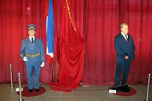 Muzej vostanih figura, Jagodina, Serbia