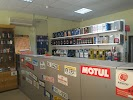 Маленькая Япония магазин автозапчастей, улица Софьи Перовской на фото Твери