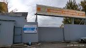 Красноярский дрожжевой завод, улица Маерчака на фото Красноярска