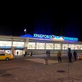 Аэропорт  Kaliningrad KGD