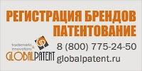 GlobalPatent, Пролетарская улица на фото Красноярска
