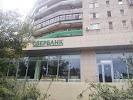 Магнит, Таганрогская улица на фото Ростова-на-Дону
