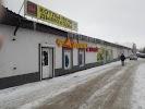 Магазин, Кузнецкий проспект на фото Кемерова
