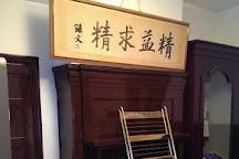 Shanghai Museum of Sun Yat-sen's Former Residence, Shanghai, China