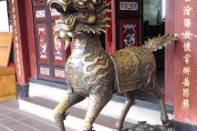 Qingyang Palace (Green Ram Temple), Chengdu, China