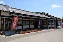 Washi no Sato, Higashichichibu-mura, Japan
