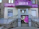 Bagrin, улица Пастухова, дом 47 на фото Ижевска