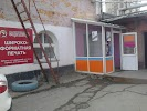 УРА, производственно-рекламная компания, улица Бабушкина на фото Перми