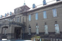 Sapporo City Museum, Sapporo, Japan