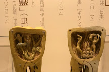 Museum of Tooth, Naka, Japan