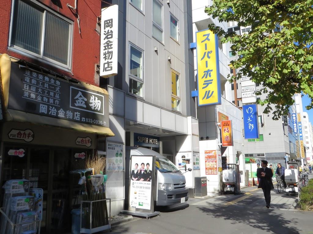 Super hotel ueno