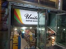 United Super Market