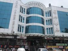 Madina Cash & Carry Mall(MCC) islamabad