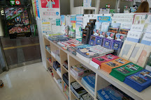 Kobe Airport General Information Center, Kobe, Japan