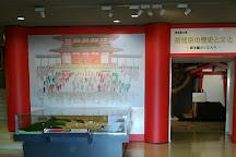 Muko City Cultural Museum, Muko, Japan