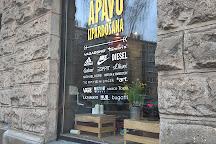 Shoe & Clothing Outlet Cetras Zoles, Riga, Latvia