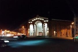 Автобусная станция   Yerevan Hayreniq