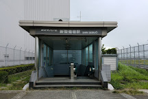 JAL Safety Promotion Center, Ota, Japan