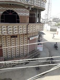 Stationary Shop karachi