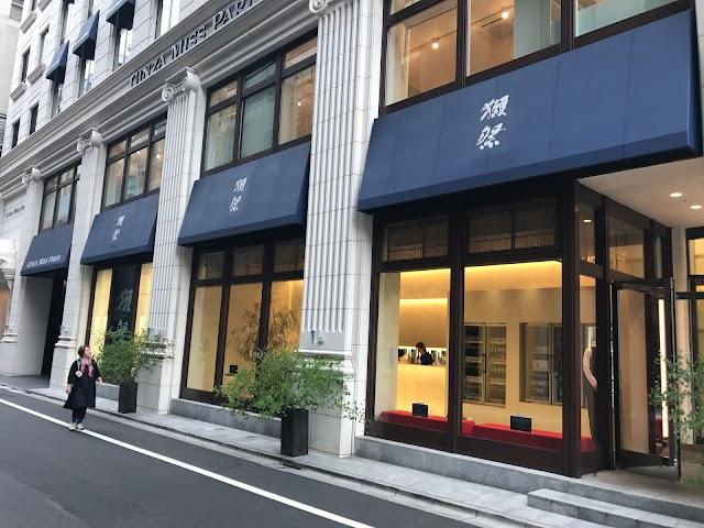 Dassai Store Ginza