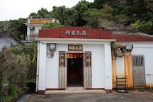 Ma On Shan Country Park, Hong Kong, China
