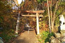 Komayumi Shrine, Nagano, Japan