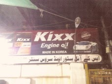SK Oil Store And Service Center