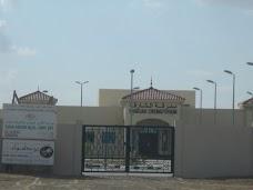 مقبرة عجمان،الجرف