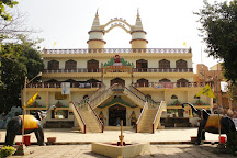 Shadani Darbar, Raipur, India