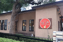 Kyoto International Manga Museum, Kyoto, Japan