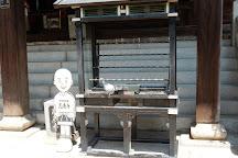 Shidoji Temple, Sanuki, Japan