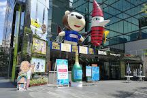 MBS, Osaka, Japan