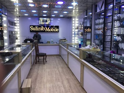suhrab mobile