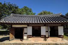Gyeonggijeon Shrine, Jeonju, South Korea