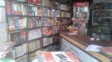 Modern Store gwalior