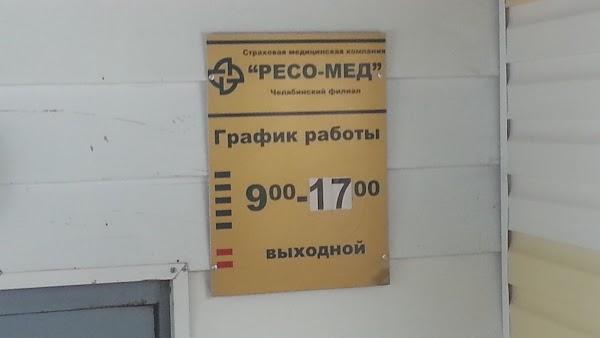Ленина, +7 () ; 8 () ; +7 () пн-пт – оперативные выплаты по страховым случаям, центры урегулирования убытков, отделы выплат, аварком выплаты без проволочек.