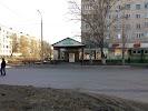 Робинзон, улица Германа Титова на фото Волгограда