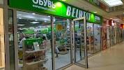 Belwest на фото Минска