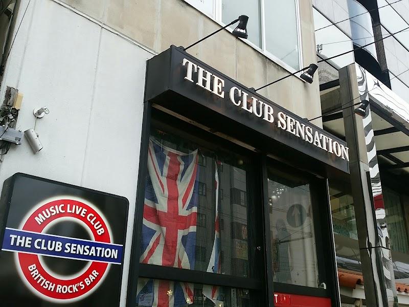 Ssensation club