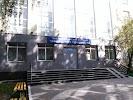 Екатеринбургский колледж транспортного строительства, Первомайская улица на фото Екатеринбурга