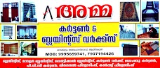 AMMA CURTAINS thiruvananthapuram