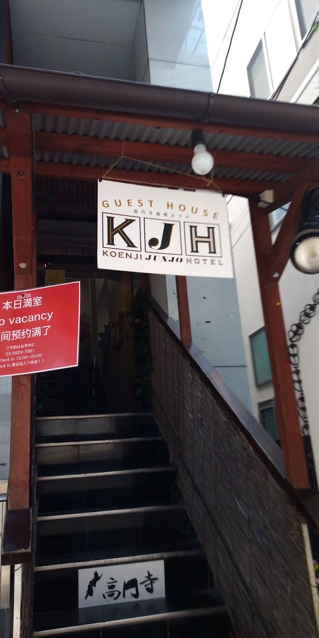 Koenji Junjo Hotel