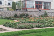 Central Siberian Botanical Garden, Novosibirsk, Russia